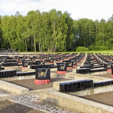 Хатынь, Курган Славы (фото и видео)
