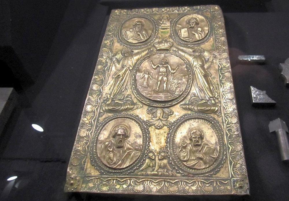 polotsk_muzej_knig_0004-57a27ad8b483bebdc344661c5ddfda96