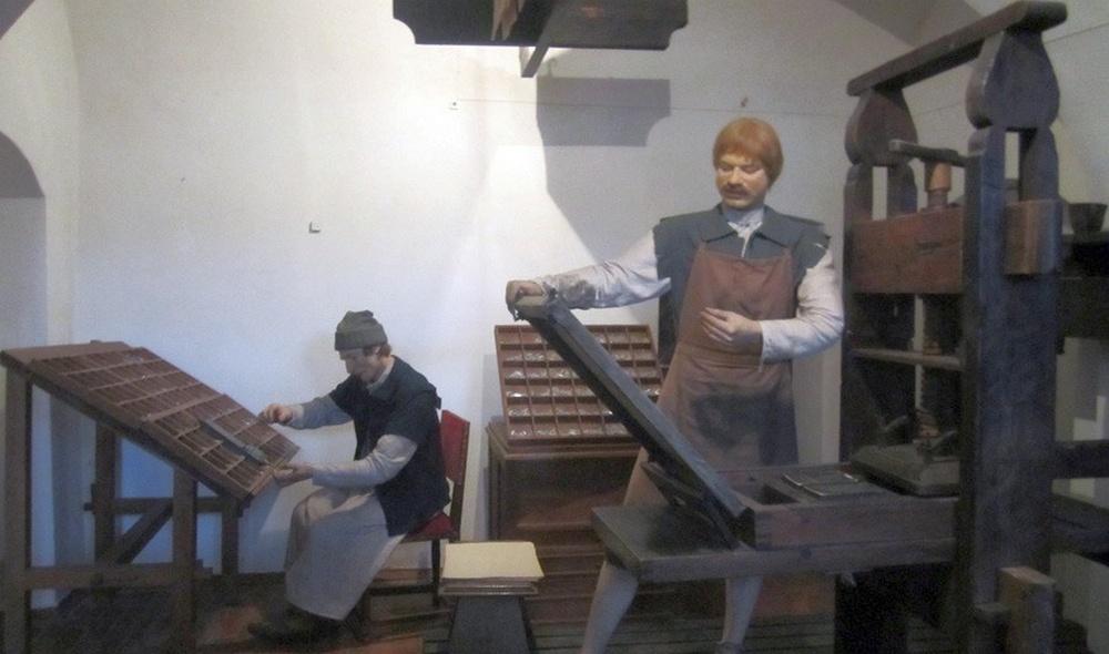 polotsk_muzej_knig_0012-fb1d47075610619f0de53855e4a178a9