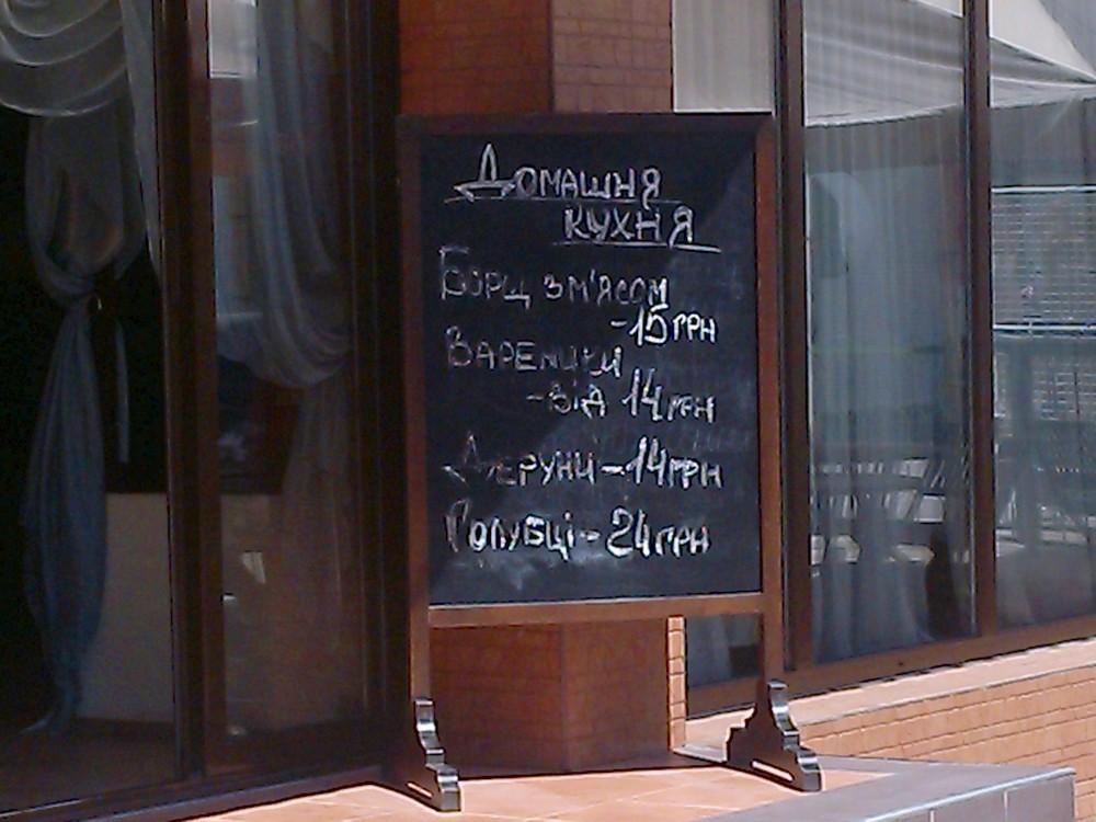 Коблево отель Днестр33