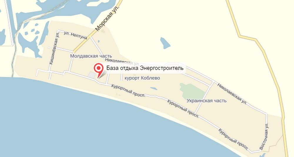 база Энергостроитель на карте Коблево