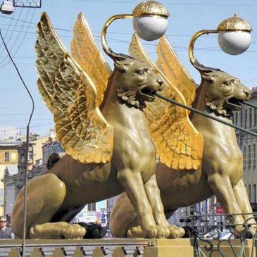 «Императорская столица Петербург»