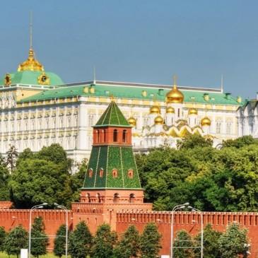 Тур в Москву. Фото, видео