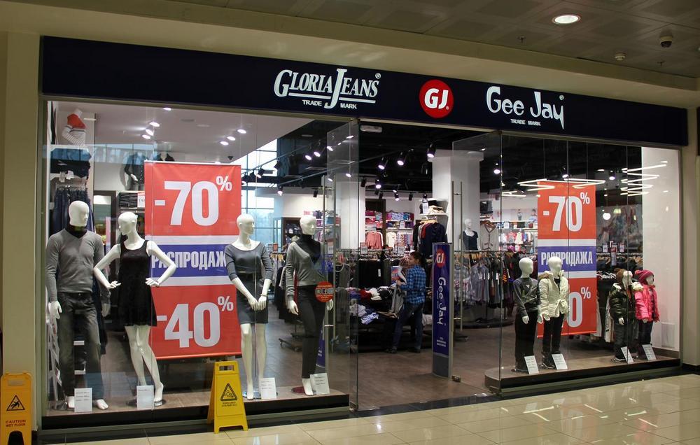 gloria jeans5