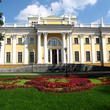 Дворцово-парковый ансамбль Гомель (фото,видео)