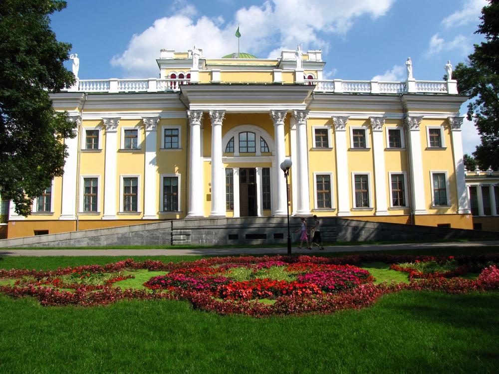 дворец клумба