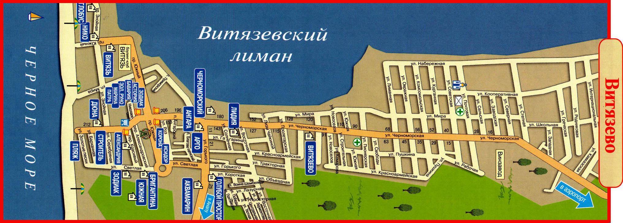 карта Витязево