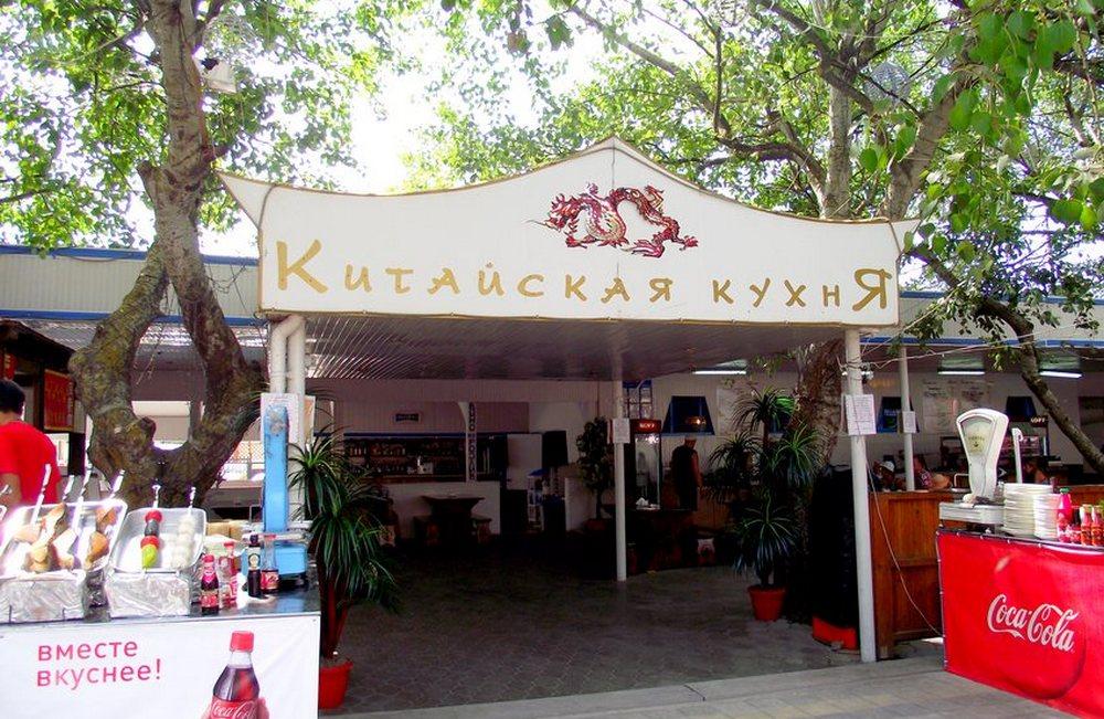 кафе Китайская кухня Витязево
