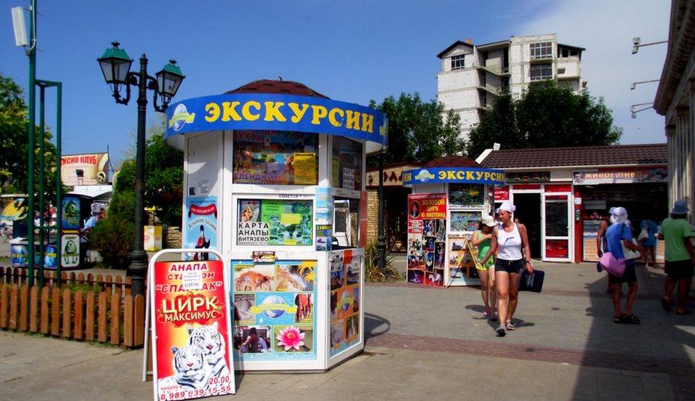 экскурсии в Витязево
