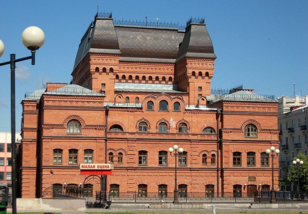 Могилев драматический театр