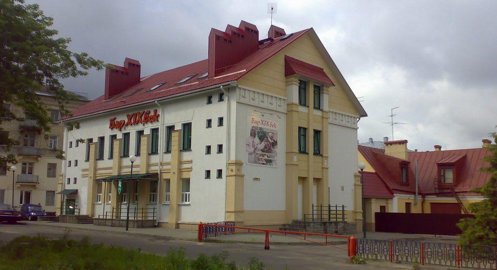 Могилев3