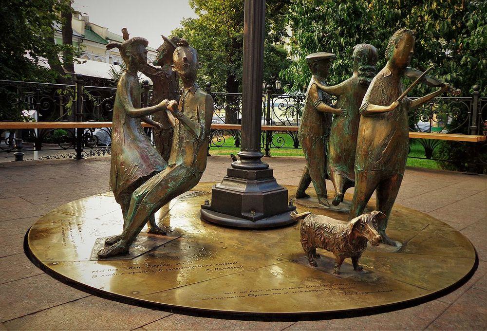 Городской_сад_Одессы,_скульптурная_композиция