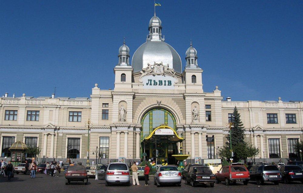 Львов.Железнодорожный вокзал1