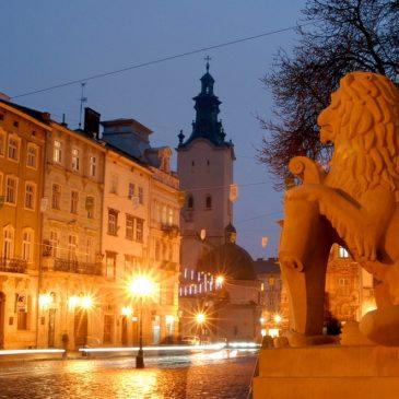 Достопримечательности Львова(фото, видео)