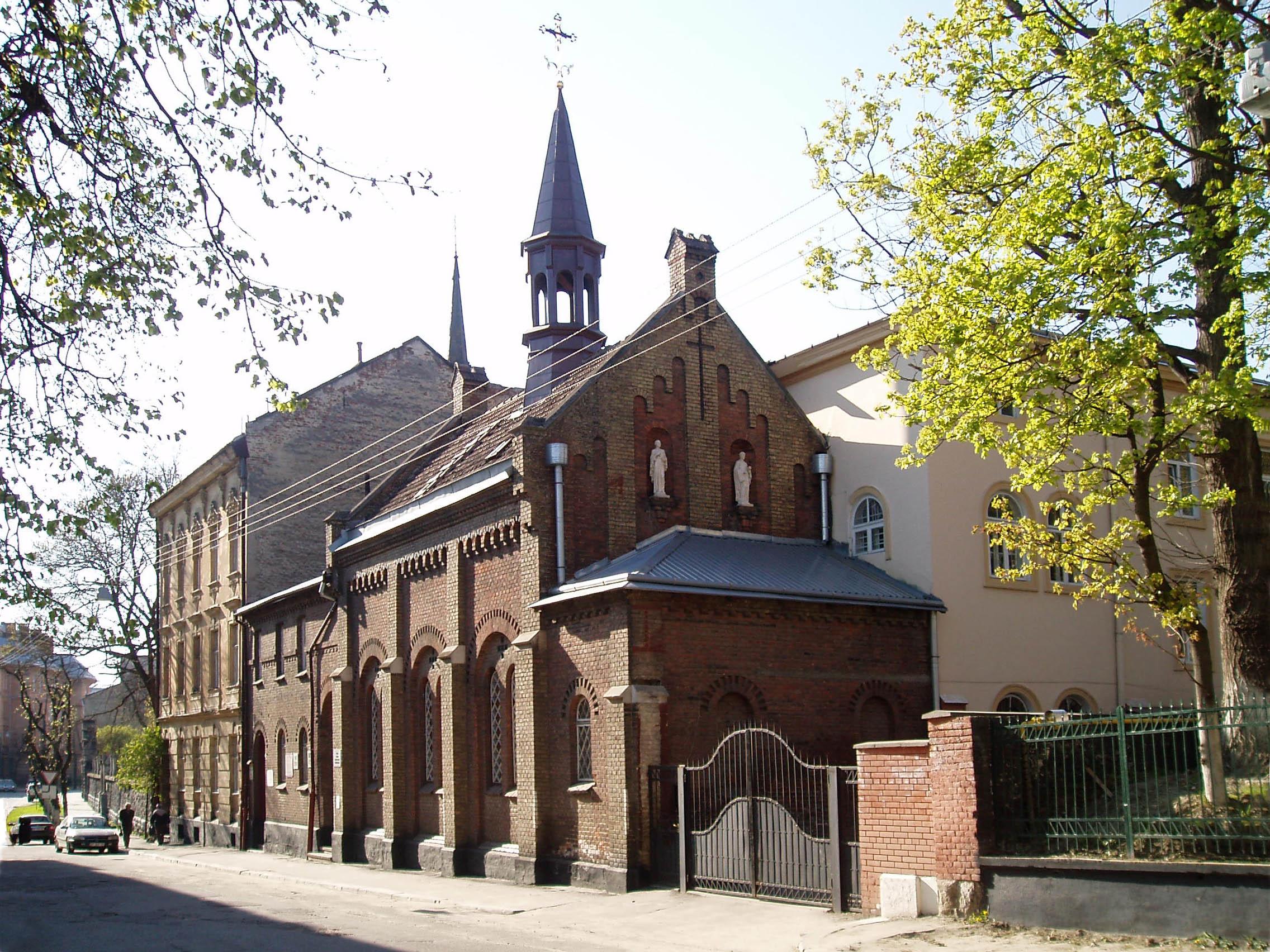 Львов. монастырь франциска́нок