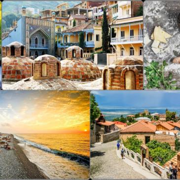 Авиа туры в Грузию